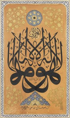 Persian Calligraphy, Islamic Art, 19th Century, Miniatures, Lettering, Drawings, Hats, Masters, Middle East