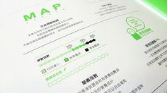 綠圈圈生活藝術祭 Green Ripples Art Festival 2014 on Behance