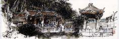20130106-板橋林家花園-01.jpg (1500×497)