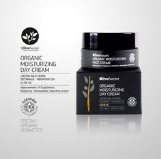 Olive Secret — The Dieline - Branding & Packaging