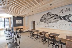 sushi restaurant interior with shou sugi ban accent walls, black fish wall mural #restaurantdesign