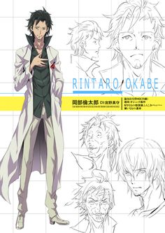 Steins Gate Characters after 10 Years - Rintaro Okabe