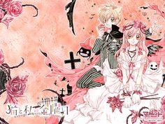 Arina Tanemura Wallpaper from her latest Manga Magic Friday