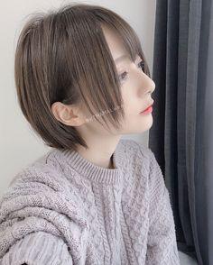 over 50 over 50 Asian Short Hair, Girl Short Hair, Short Hair Cuts, Girl Haircuts, Girl Hairstyles, Medium Hair Styles, Short Hair Styles, Long Hair Tips, Fantasy Hair
