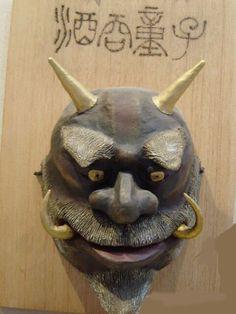 Japanese Oni Mask page 4