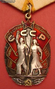 Collect Russia Order of Honor, #1533367, 1988-1991. Soviet Russian