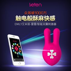 44.28$  Buy here - http://ali81r.shopchina.info/go.php?t=32607305533 - Leten Smartphone App Remote Control Emily Bullet Vibrators clitoral stimulation or breast Waterproof sex toys for woman 44.28$ #bestbuy
