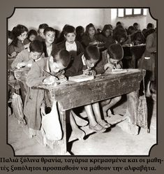 First Greek School Opened in the US in I knew went to Greek School plus Regular School. I attended Greek School for 8 years. My parents wanted me to learn to read and write the language, it was part of every Greek Child's life. Greek Alphabet, Greek History, School Opening, Vintage School, Child Life, Historical Photos, Vintage Images, Old Photos, Childhood Memories