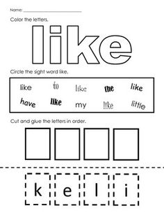 This document consists of 3 activities to practice the sight word like: - Color, cut and paste activity - Word Search - Sight Word Book (I Like School) Sight Words Printables, Sight Word Worksheets, Phonics Worksheets, Sight Word Activities, Reading Activities, Children Activities, First Grade Sight Words, Sight Word Practice, Kindergarten Homeschool Curriculum