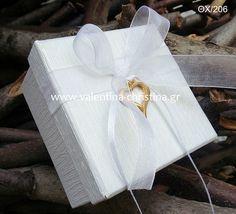 Μπομπονιέρα γάμου κουτάκι με καρδιά