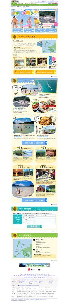 【旅頃】長崎 ファミリー カラフル オレンジ 青 夏 http://travel.rakuten.co.jp/movement/nagasaki/201307-2/