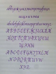 Несколько месяцев назад мне по работе понадобилось писать готическим шрифтом от руки, и я в срочном порядку взялась читать книги о каллиграфии и о готике,…
