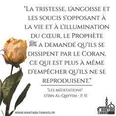 Coran Islam, Islam Muslim, Patience, Religion, Space, Islam Love, Muslim, Verses, Tips