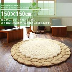 Kids Rugs, Contemporary, Interior, Home Decor, Products, Trendy Tree, Decoration Home, Kid Friendly Rugs, Indoor