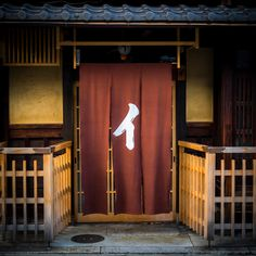 In Love with Japan Japanese Door, Japanese House, Japan Design, Japanese Restaurant Design, Noren Curtains, Asian Architecture, Japanese Aesthetic, Kyoto Japan, Japan Fashion