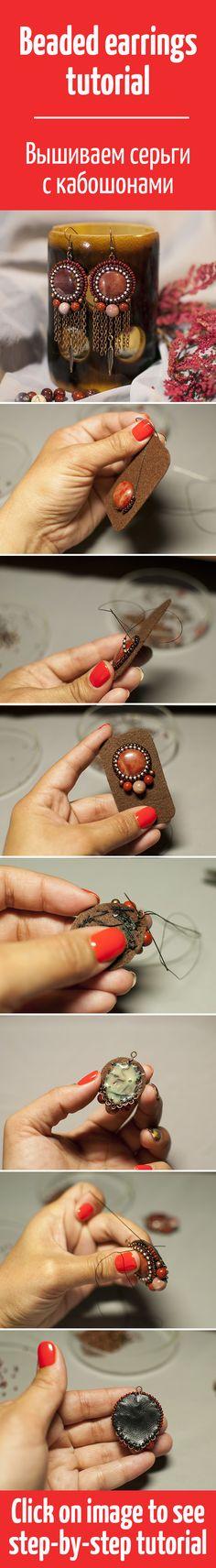 Вышиваем бисером серьги с кабошонами / Beaded earrings tutorial Bead Embroidery Tutorial, Beaded Embroidery, Macrame Earrings, Beaded Jewelry, Jewellery, Beading Tutorials, Beading Patterns, Seed Bead Projects, Earring Tutorial