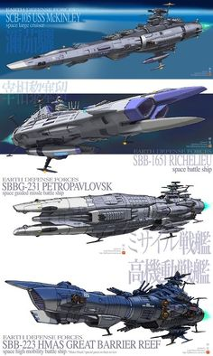 space battleship designs | More amazing designs of famous ships in the Space Battleship Yamato ...