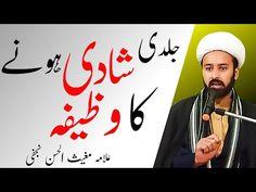 Imam Ali, Tv, Youtube, Television Set, Youtubers, Youtube Movies, Television