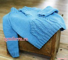 Голубой пуловер с карманом-кенгуру для мальчика от 1 до 4 лет.