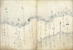 Fujiwara Yukinari, Heyan