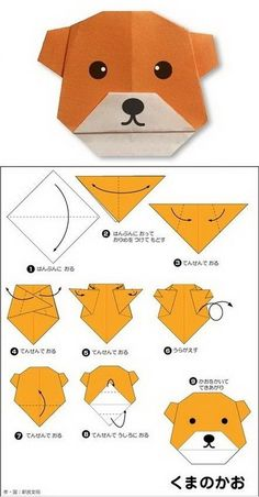 [Easy to learn small animal origami] Although steps are written in Japanese, but it is very clear - you can plot step Folding Kane Más Mais Origami Design, Chat Origami, Instruções Origami, Origami Butterfly, Paper Crafts Origami, Diy Paper, Paper Art, Simple Origami, Origami Flowers