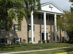 Delta Nu Chapter of Delta Gamma - Northern Illinois University