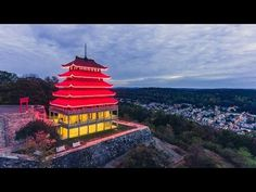 Originally built to be the centerpiece of a luxury resort atop Mt. Penn, this Pagoda has become the symbol of the City of Reading, PA