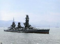 IJN Battleship Fuso - 日本海軍戦艦-扶桑