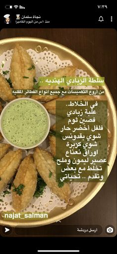 Easy Cooking, Cooking Recipes, Healthy Recipes, Best Sauce Recipe, Yemeni Food, Libyan Food, Cookout Food, Food Garnishes, Light Recipes