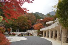 The Itchiku Kubota Art Museum is much more than an Art Museum - http://heartfeltassociates.wordpress.com