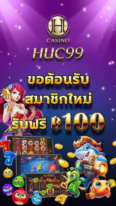 #สล็อตJDB #Casino #sagame #โบนัสฟรี #เครดิตฟรี #สล็อตออนไลน์  #เกมออนไลน์ Best Motivational Videos, Motivational Quotes For Working Out, Italian Buffet, Free Facebook Likes, Netflix Gift, Doodle Background, Best Diet Pills, Get Gift Cards, Best Funny Videos
