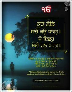 Guru Nanak Ji, Sri Guru Granth Sahib, Gurbani Quotes