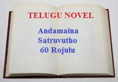 Free download Pdf files: Telugu Novel - Andamaina Satruvutho 60 Rojulu
