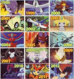1998, 2000, 2001, 2002, 2003,and 2007 were my favorites.