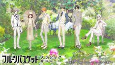 Anime Nerd, Anime Life, Anime Manga, Fruits Basket Quotes, Fruits Basket Anime, Disney Illustration, Skip Beat, Fanart, Kawaii
