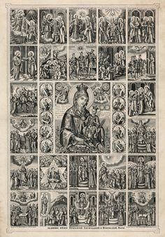 Greek Icons, Byzantine Icons, Our Lady, Artsy Fartsy, Catholic, City Photo, Artist, Alchemy, Ideas