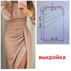 Este posibil ca imaginea să conţină: text diy fashion that really hot.New dress pattern diy 37 IdeasTremendous Sewing Make Your Own Clothes Ideas. Prodigious Sewing Make Your Own Clothes Ideas. Skirt Patterns Sewing, Clothing Patterns, Pattern Drafting Tutorials, Diy Clothing, Sewing Clothes, Costura Fashion, Diy Vetement, Couture Sewing, Fashion Sewing