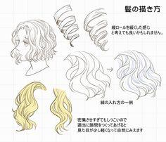 髪の描き方 [9] もっと見る