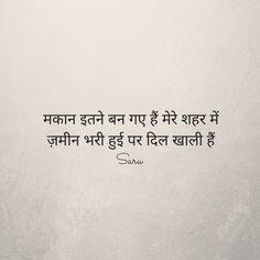 Saru Singhal Poetry, Quotes by Saru Singhal, Hindi Poetry, Baawri Basanti Shyari Quotes, Diary Quotes, Hindi Quotes, Life Quotes, Qoutes, Sher Shayari, Capricorn Girl, Heart Touching Shayari, Verses