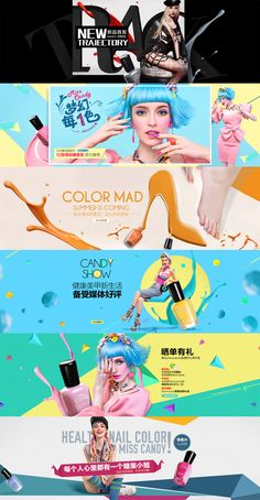 Tips to Build Cost Effective Web Design Web Design, Web Banner Design, Layout Design, Web Banners, Design Logo, Branding, Text Banner, Banner Instagram, Design Chinois