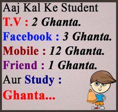 Students Study Time Funny Joke | Funnyho.com