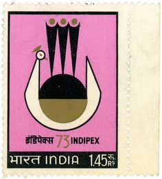 India c1973 - vintage postage stamps