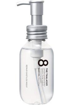 Skincare Packaging, Perfume Packaging, Bottle Packaging, Cosmetic Packaging, Brand Packaging, Cosmetic Containers, Cosmetic Bottles, Cosmetics Mockup, Cooler Designs