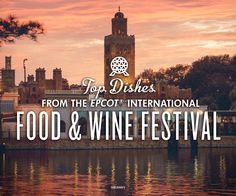 Discover more than 30 unique marketplaces as you taste your way around the world at the 2015 Epcot International Food and Wine Festival at Walt Disney World, September 25 - November 16!