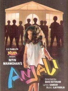 Anjali (Mani Ratnam) - 1990 IND - Raghuvaran
