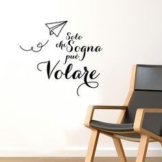 """Adesivi da parete Peter Pan """"Solo chi Sogna può Volare"""" Wall Sticker Adesivo da Muro Ill Always Love You, Never Give Up, Take Me Out, Motivational Phrases, Peter Pan, New Years Eve Party, Digital Stamps, Wall Colors, Wall Stickers"""