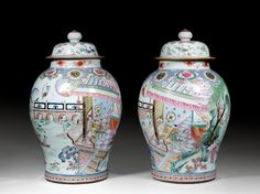 A PAIR OF CHINESE VASES  18th century