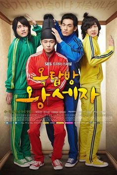 Rooftop Prince ❤❤ words can't describe my love for this drama. it made me laugh and cry my eyes out at the same time. definately one of the all time bests and must see for any korean drama fan. Top Korean Dramas, Watch Korean Drama, Watch Drama, Korean Drama Movies, Korean Actors, Drama Tv, Kdrama, F4 Boys Over Flowers, Historical Romance
