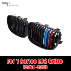 BMW 1 Series E87 120i 123d 130i Black Floor Mats With ////// M Emblem Clips LHD
