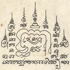 Yant Putsoorn Pra Jao Ha Pra Ongk